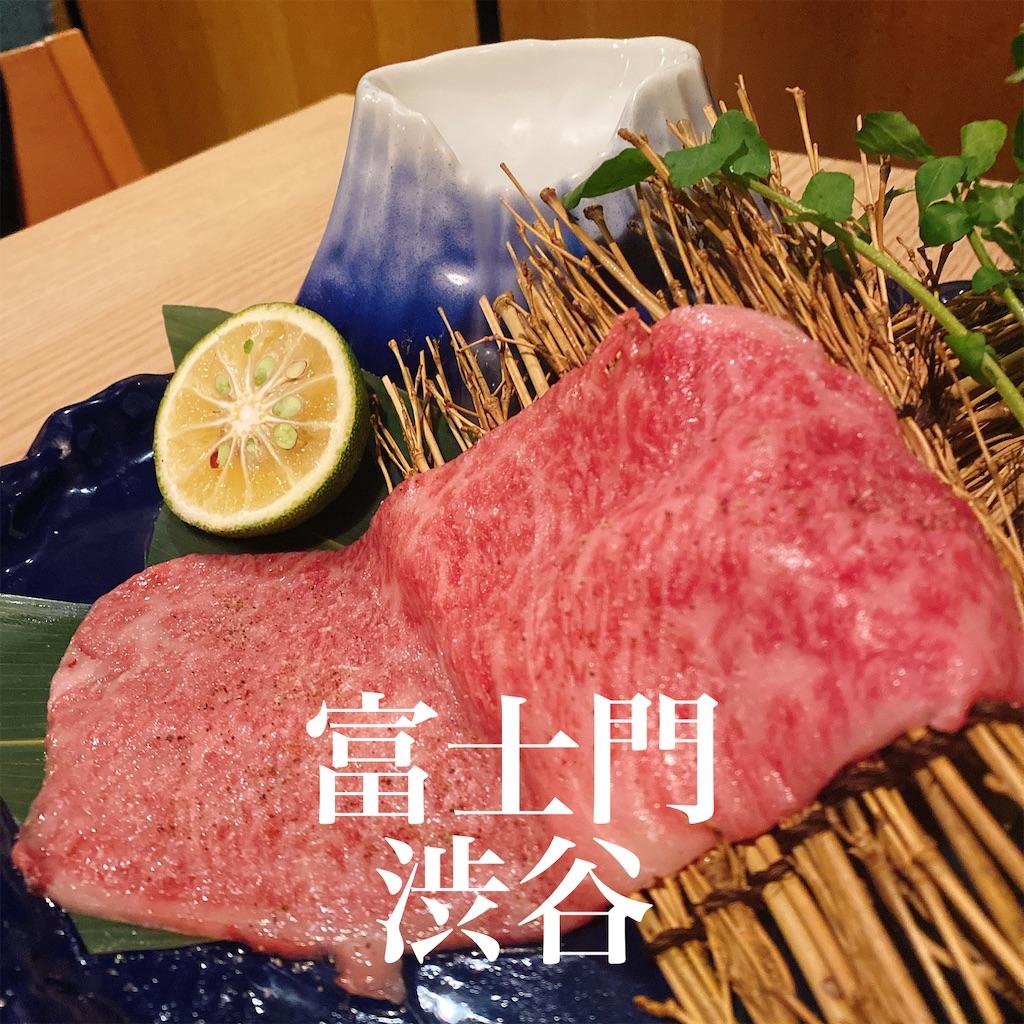 f:id:niku_hime:20201217234014j:image