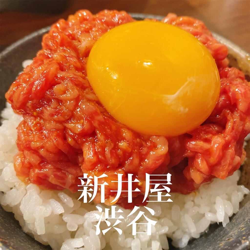 f:id:niku_hime:20210105192406j:image