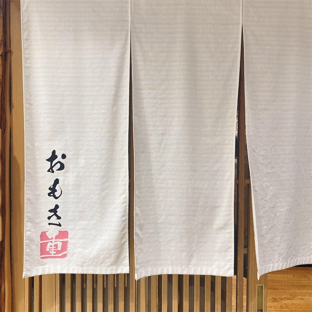 f:id:niku_hime:20210116181001j:image