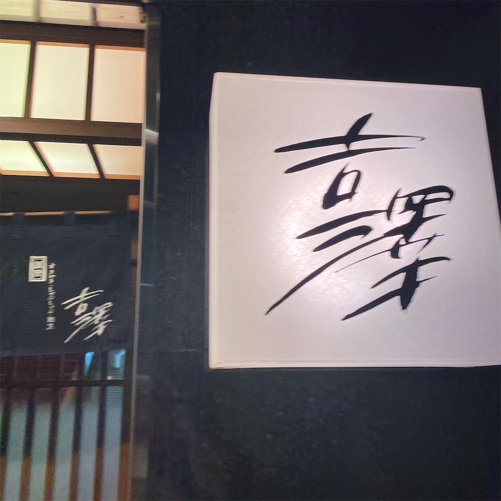 f:id:niku_hime:20210327114638j:image