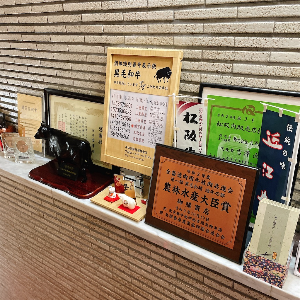 f:id:niku_hime:20210608233253j:image