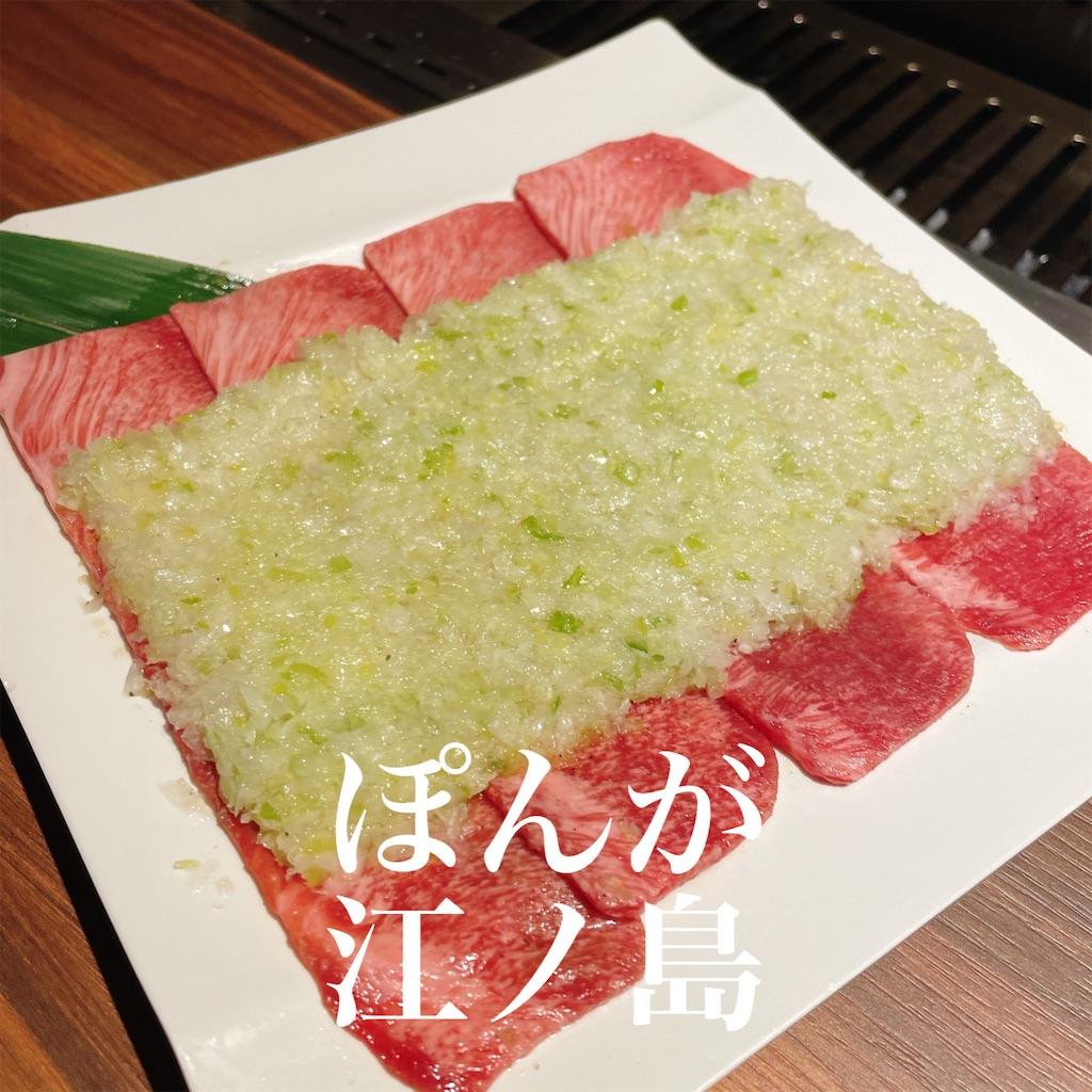 f:id:niku_hime:20210609203134j:image