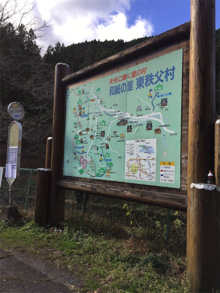 f:id:nikudaisukidesu:20161210131604j:image