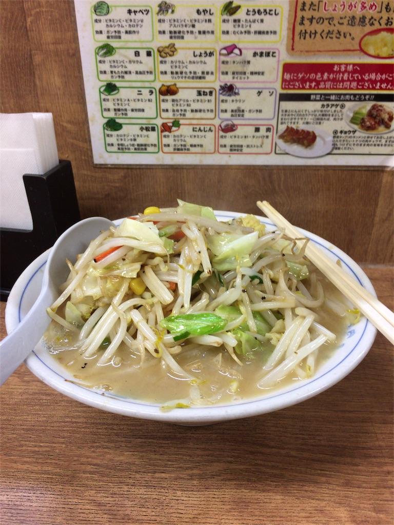 f:id:nikudaisukidesu:20161228170922j:image