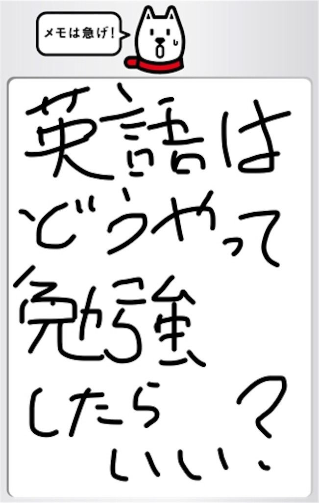f:id:nikukuitai29:20170412214831j:image