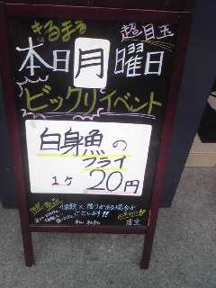 f:id:nikumakiasupara:20111127145151j:image
