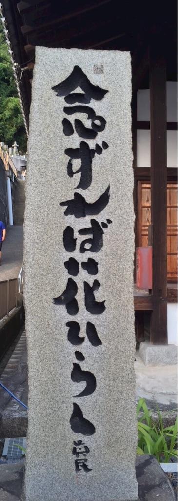 f:id:nikumaru29:20160815210732j:image