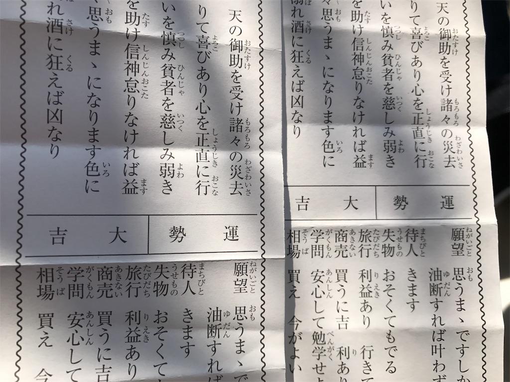 f:id:nikumaru29:20170101230001j:image