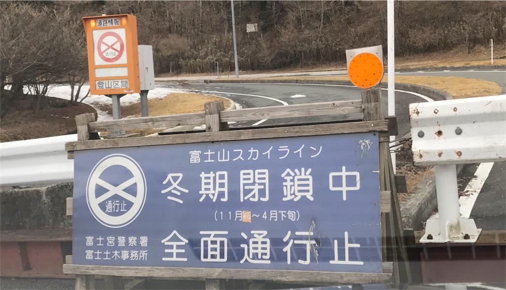 f:id:nikumaru29:20170219225631j:image