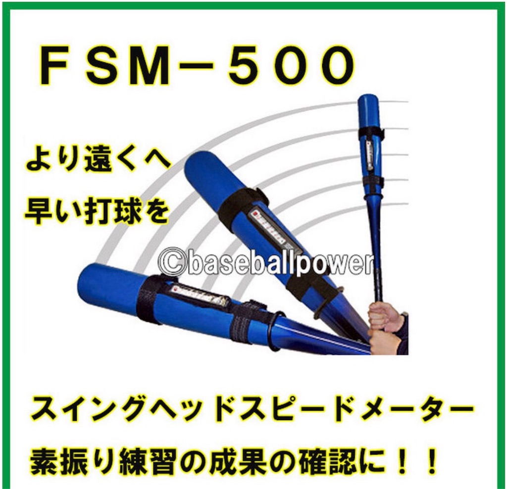 f:id:nikumaru29:20170905222958j:image