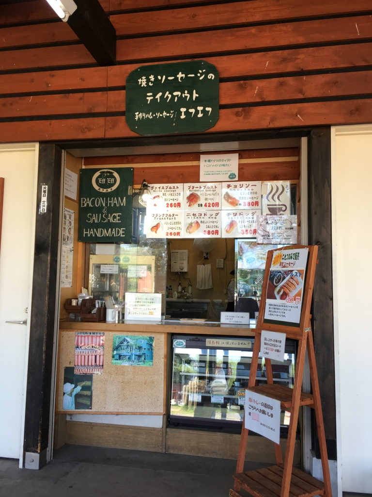 f:id:nikuminikumi:20170523213232j:plain