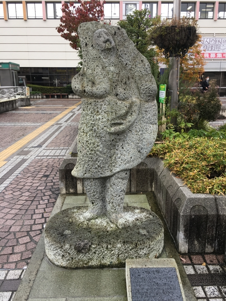 f:id:nikuminikumi:20171119211229j:plain