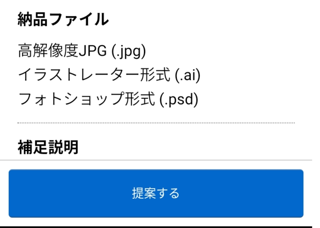 f:id:nikumushisan:20180910092558j:plain