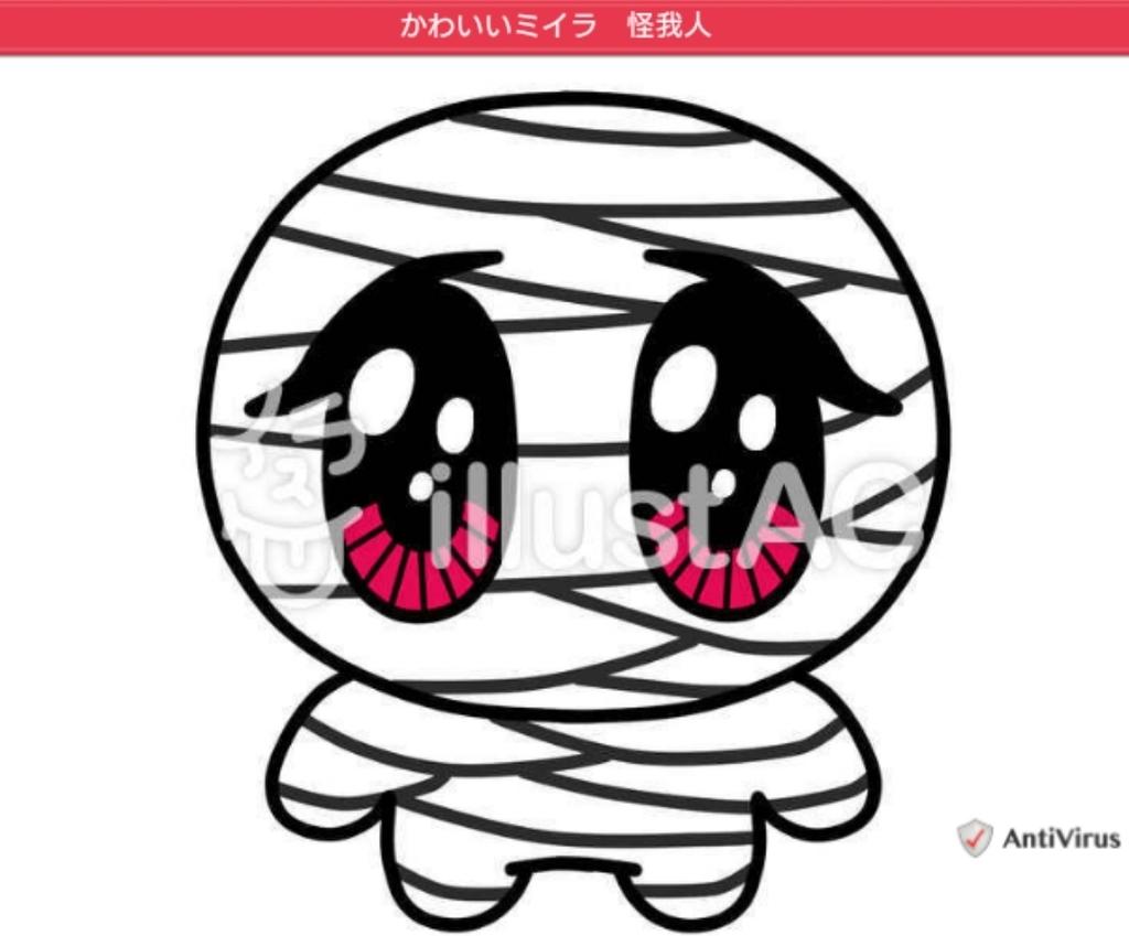 f:id:nikumushisan:20180918211604j:plain