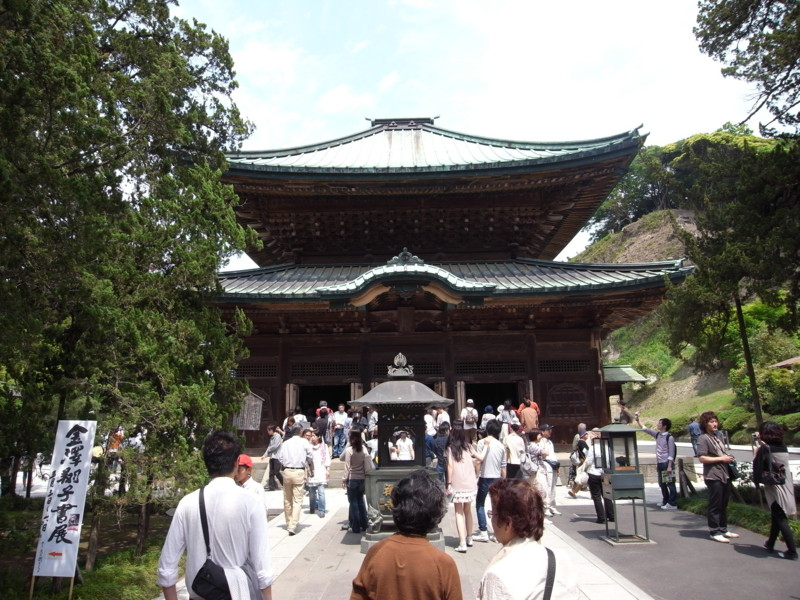 f:id:nikuniku-c:20090504124102j:image