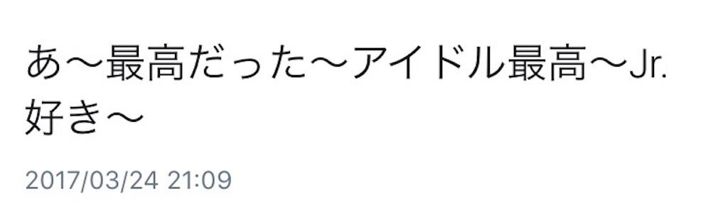 f:id:nikunikuoniku:20170420030859j:image