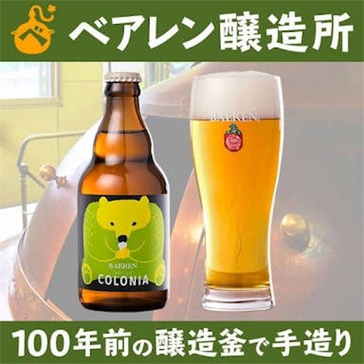 f:id:nikunoasa02:20170611181525j:image