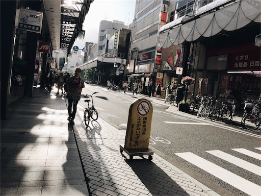 f:id:nikunoasa02:20170611181655j:image