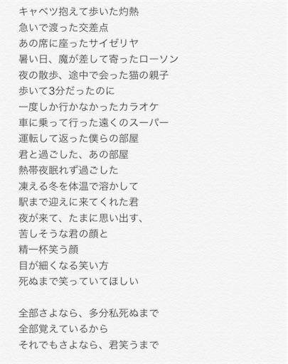 f:id:nikunoasa02:20170811171358j:image