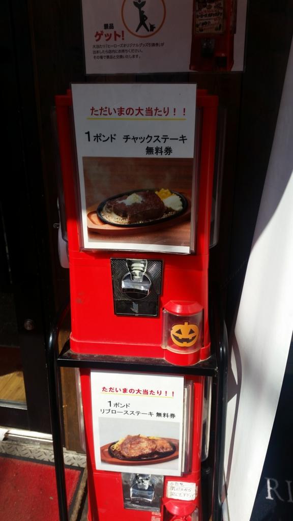f:id:nikunomachi:20170313181723j:plain