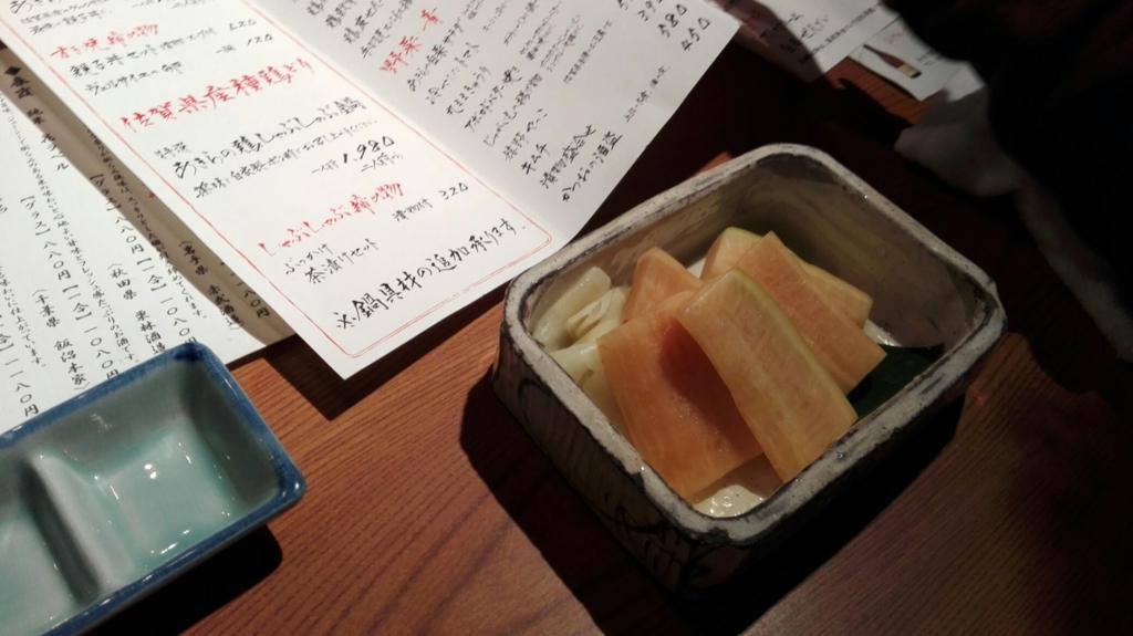 f:id:nikunomachi:20170331214059j:plain
