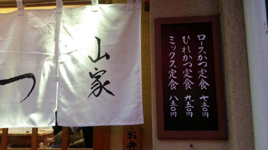 f:id:nikunomachi:20170410231143j:plain