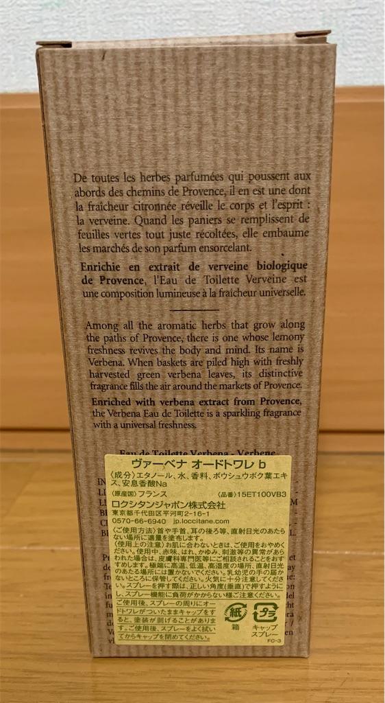 f:id:nikunomansei:20210131213326j:image