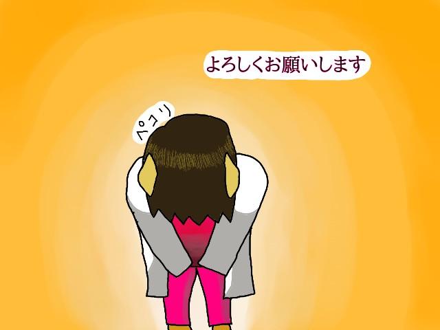 f:id:nikushokuke-joshi:20180202202513j:image