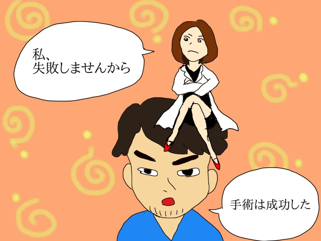 f:id:nikushokuke-joshi:20180204210243p:plain