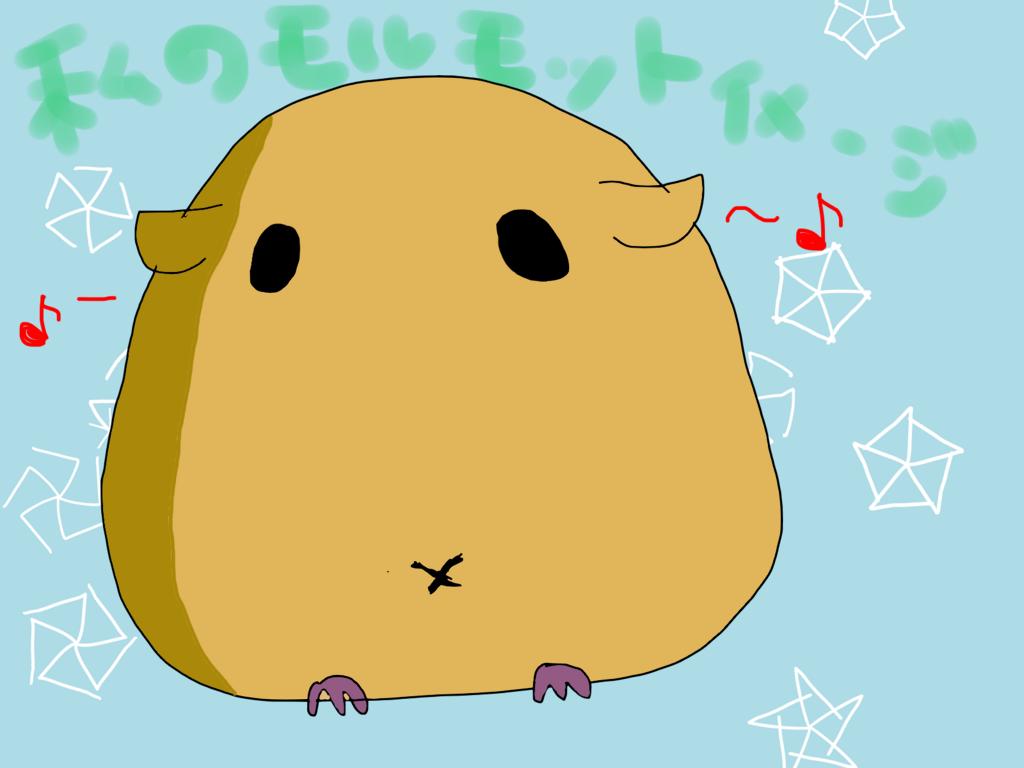 f:id:nikushokuke-joshi:20180205222114p:plain