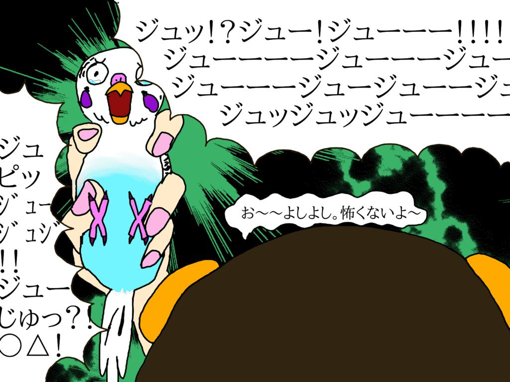 f:id:nikushokuke-joshi:20180207114751p:plain
