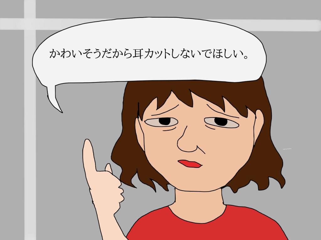 f:id:nikushokuke-joshi:20180316213137p:plain