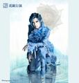 A Fairy Tale -青い薔薇の精-