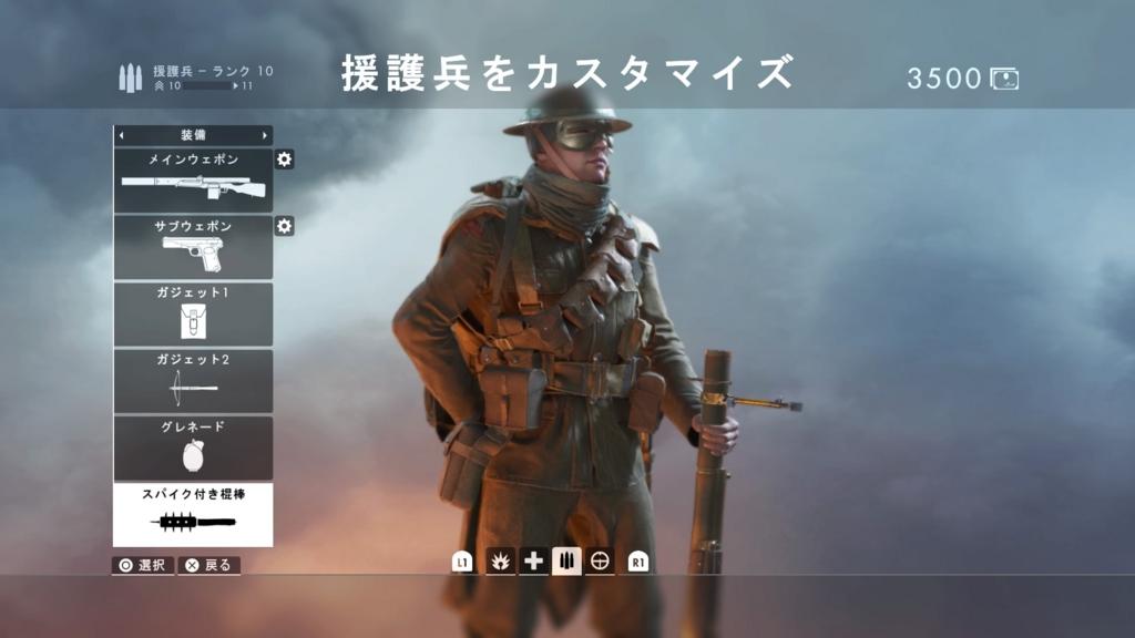 f:id:nikutosushi:20170211173218j:plain