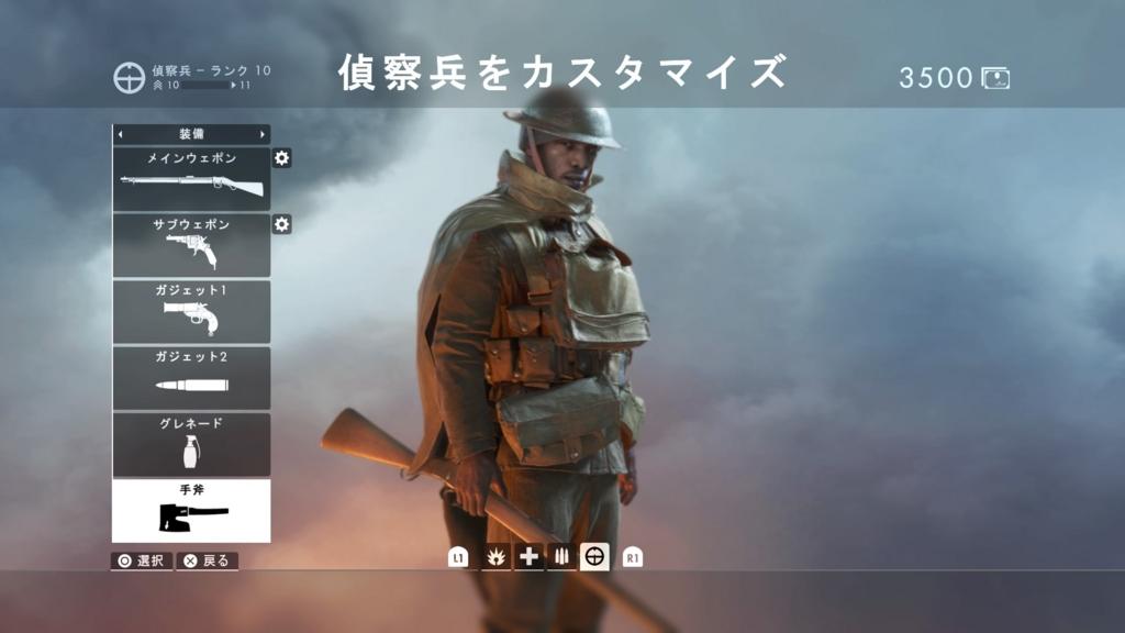 f:id:nikutosushi:20170211173317j:plain