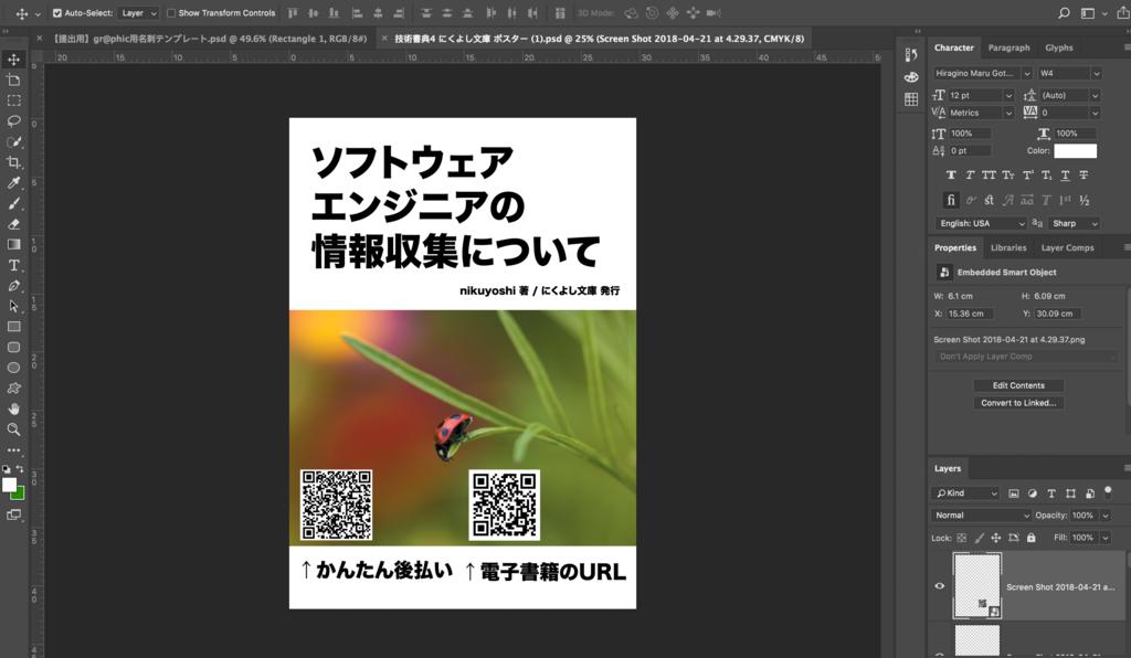 f:id:nikuyoshi:20180503000139p:plain