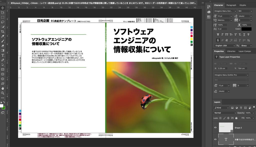 f:id:nikuyoshi:20180503032941p:plain