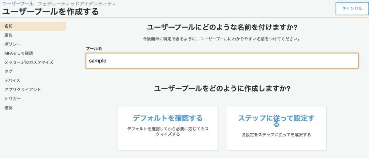 f:id:nikuyoshi:20200210152316p:plain