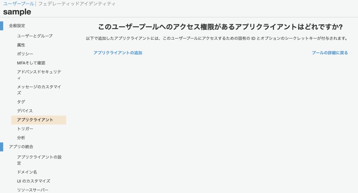 f:id:nikuyoshi:20200210152723p:plain