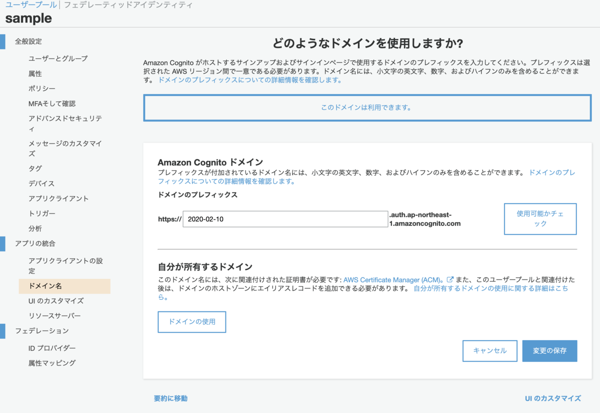 f:id:nikuyoshi:20200210154643p:plain