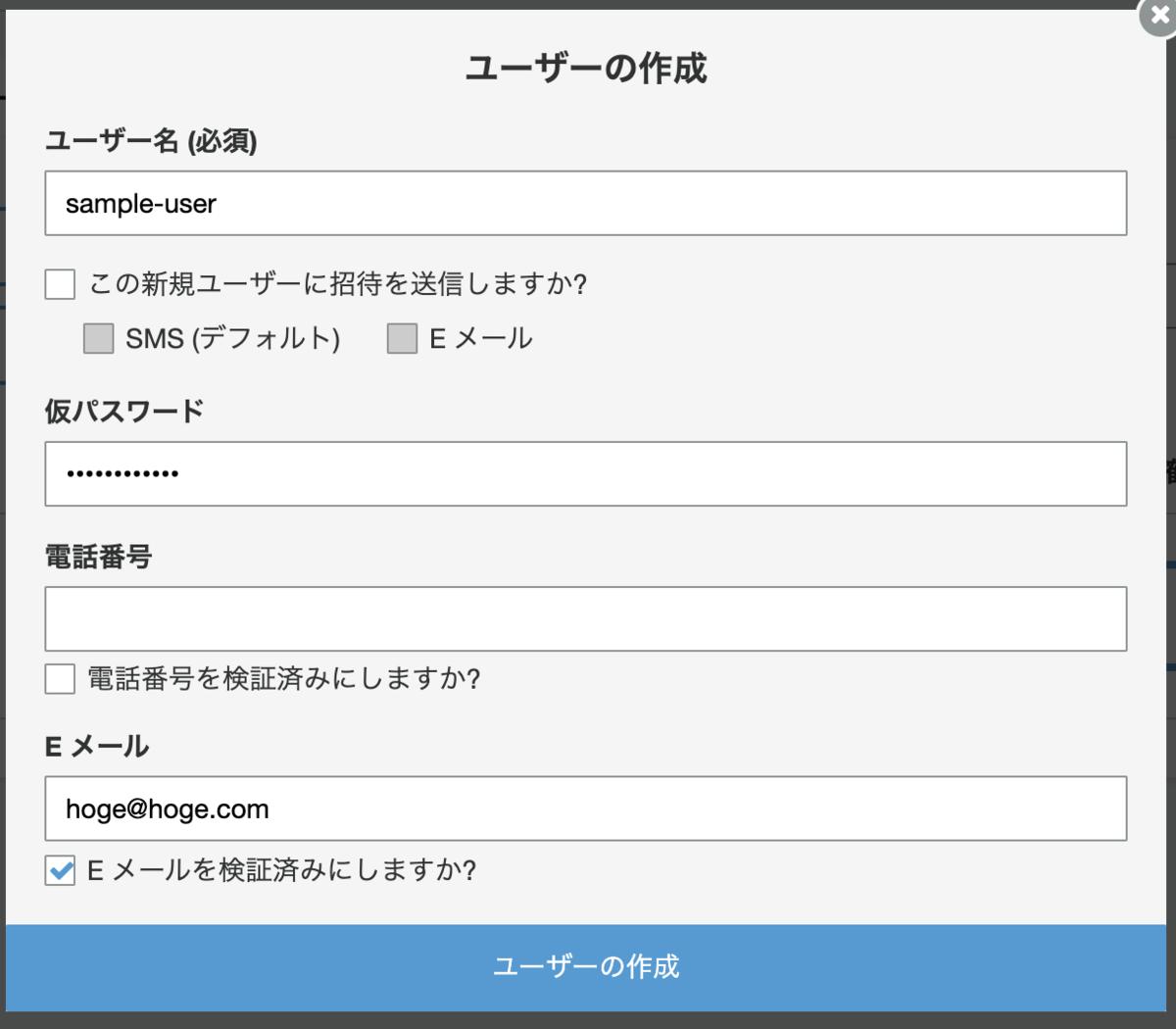 f:id:nikuyoshi:20200210155322p:plain