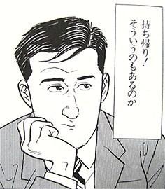 f:id:nikuzombie:20120112004509j:image