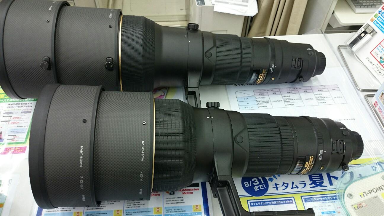 f:id:nikyon:20160828201334j:image