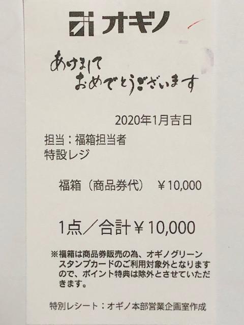 f:id:nil-blog:20200102222440j:plain