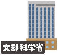 f:id:nil-blog:20210110202147p:plain