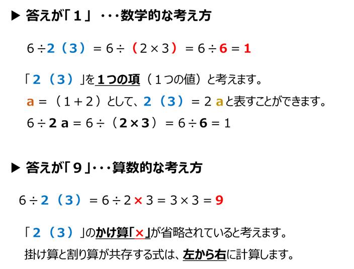 f:id:nil-blog:20210808125243p:plain