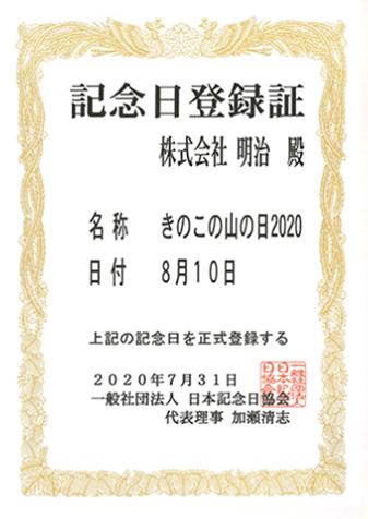 f:id:nil-blog:20210809104857p:plain