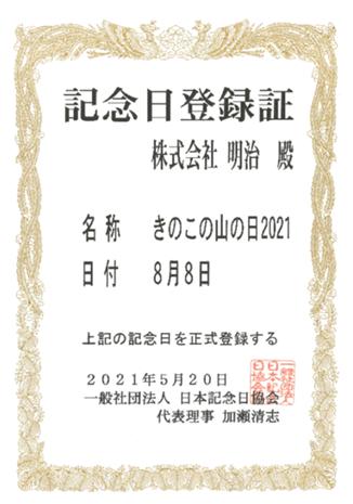 f:id:nil-blog:20210809105136p:plain