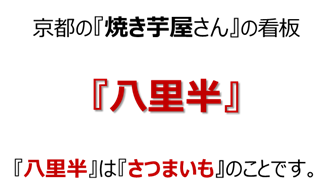 f:id:nil-blog:20211009101255p:plain