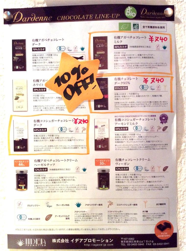 f:id:nil-cafe:20161227105516j:image